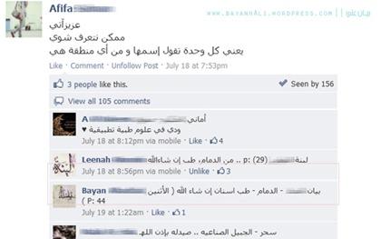 فيس بوك 2