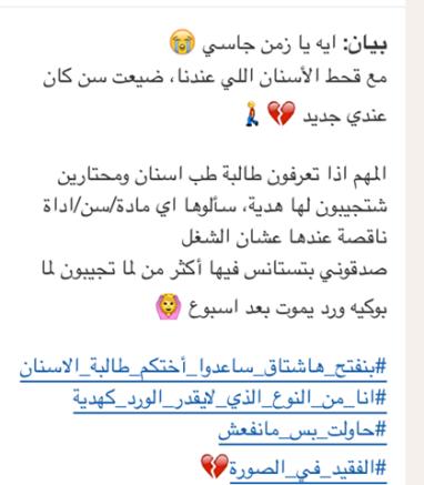 سنة تالتة طب أسنان سنة المنحدر مدونة بيان علي