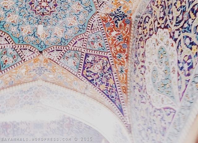 bayanhali.wordpress.com