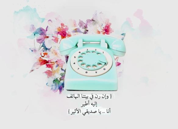 هاتف.jpg